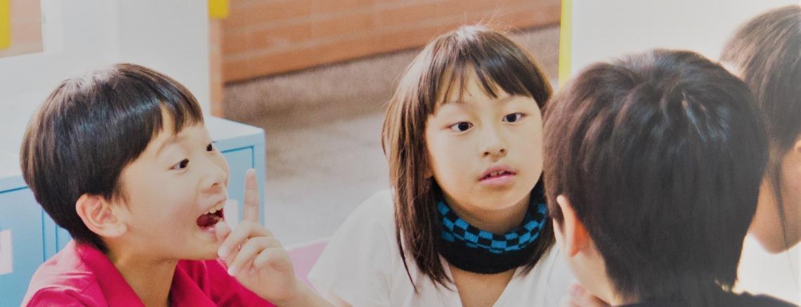 台北.冬令營|激發關鍵領袖潛力!BizWorld 創業領袖營讓孩子贏在起跑點