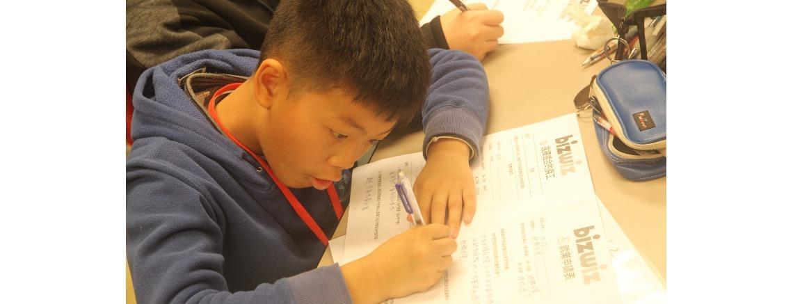 台北.投資理財.冬令營|如何培養孩子的責任感?從培養正確金錢觀開始
