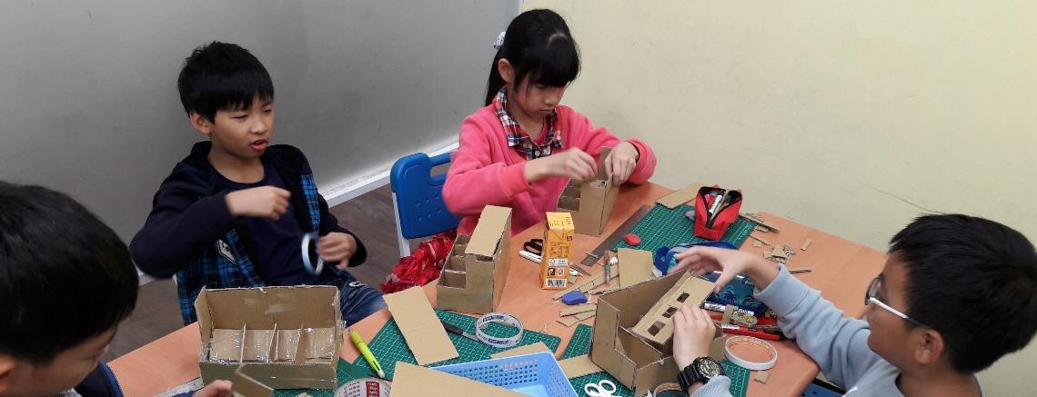 台北.冬令營|網購紙箱變玩具!超激省實現孩子心中的機械夢