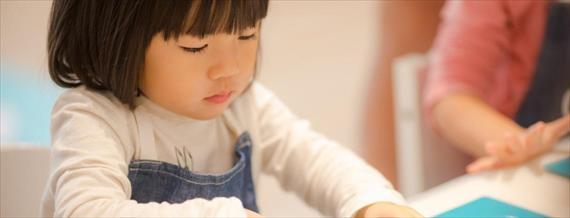 【Guudnest|2 - 4 歲 】S.T.E.A.M. 兒童雙語料理:Chick Program