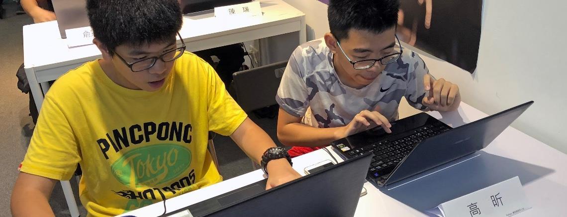 台北.程式設計.冬令營|學一天賺一輩子!Micropython一日入門特修班