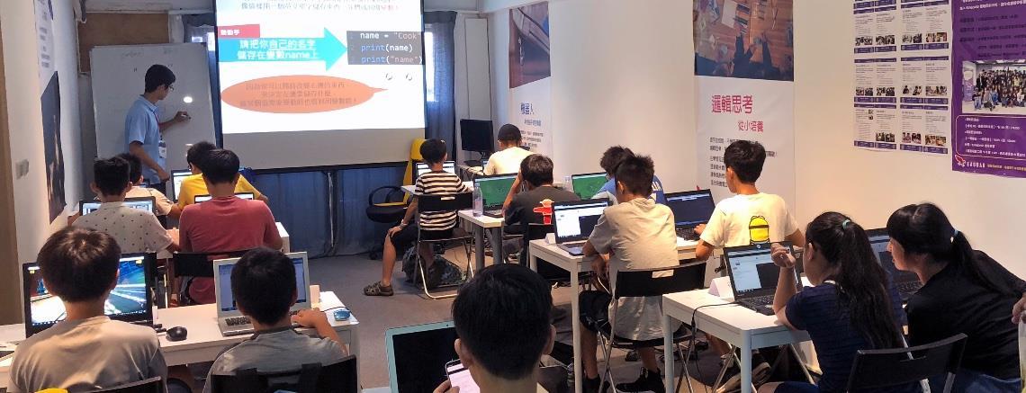 台北.程式設計.冬令營|零基礎超快樂學習!Python營隊一次打好基本功