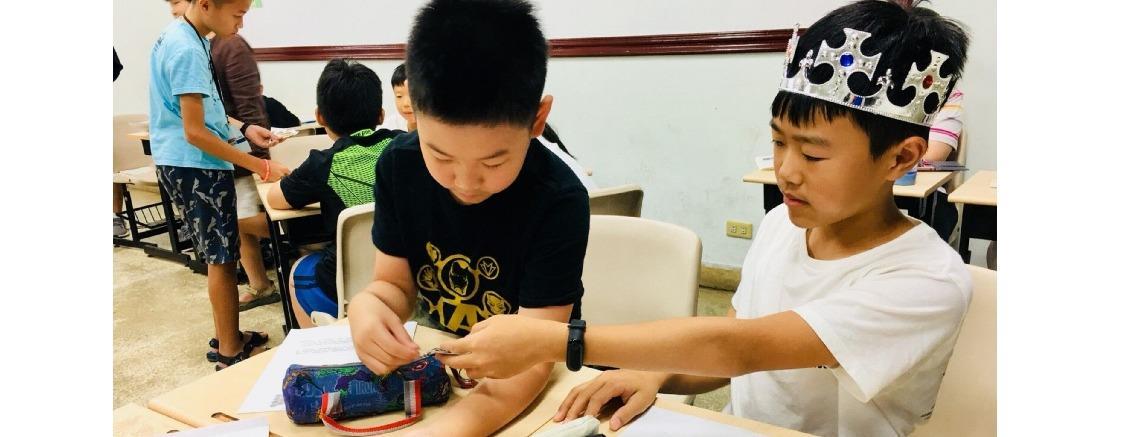 領袖培訓.冬令營 培養4大關鍵領導力!玩轉學校 x 台大D-School未來領袖營隊